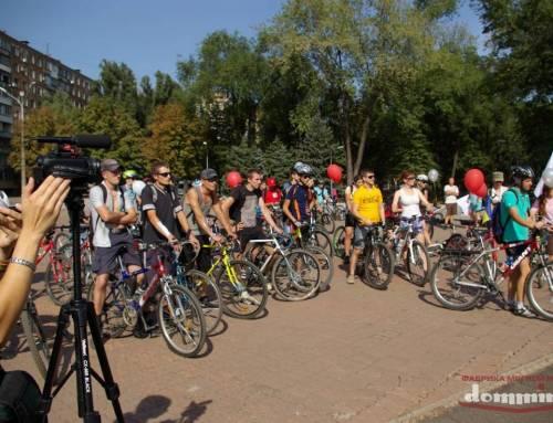 Свято для велолюбителів з відповідальними