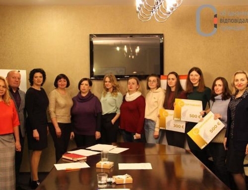 Результати конкурсу міні-грантів від Світлани Сови