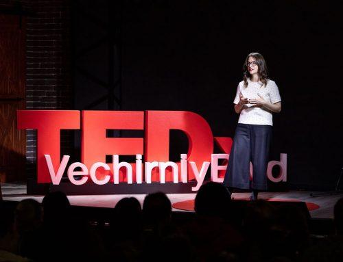 Ми підтримали рух TED у нашому місті