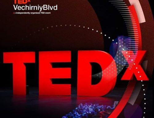 Чи готовий Кривий Ріг до формату ТED і до чого тут Бульвар Вечірній?