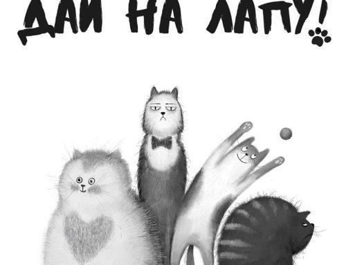 Маленькі котики просять про допомогу