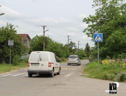 Убезпечено перехрестя вулиць Літке і Магістральна