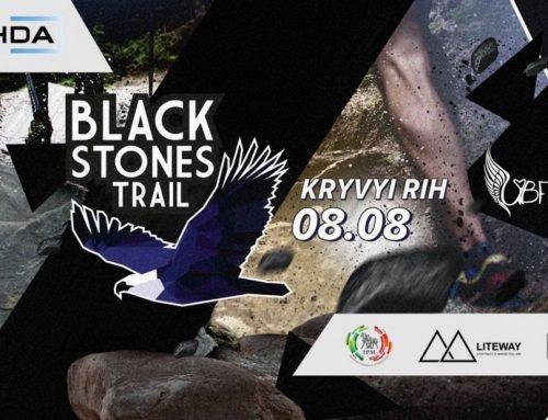 Поспішайте зареєструватися на Black Stones Trail 2021!